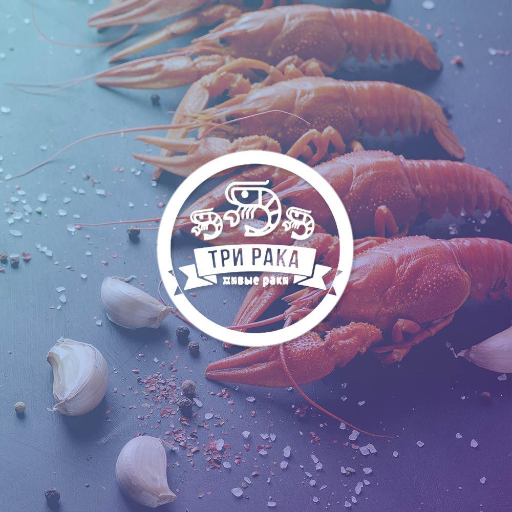 создание сайта для магазина морепродуктов